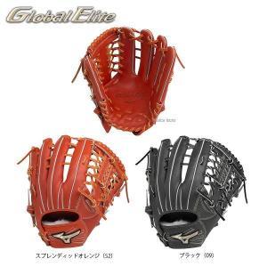 ●商品名:ミズノ 硬式グローブ 外野手用 グローバルエリート Hselection02 ゴールデンエ...