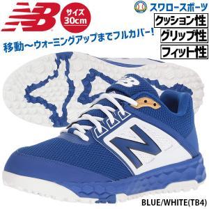 ●商品名:【即日出荷】 ニューバランス NB 野球 トレーニングシューズ アップシューズ ベースボー...