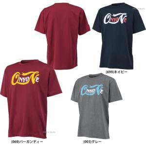 あすつく 【S】 オンヨネ ウェア ドライ Tシャツ 半袖 ...