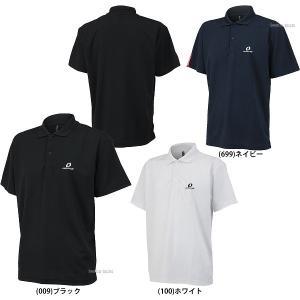 あすつく オンヨネ ウェア ドライ ポロシャツ 半袖 OKJ99314 トップス スポーツ ウェア ...