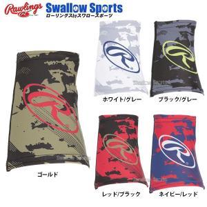 ●商品名:【即日出荷】 ローリングス rawlings ウェアアクセサリー ストレッチ リストバンド...