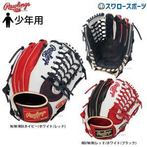 ●商品名:少年野球 グローブ 少年軟式グローブ ローリングス 限定 HOH GOLD オールラウンド...