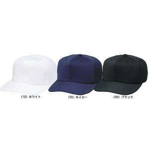 SSK エスエスケイ 角ツバ6方型 ベースボール キャップ BC061 ウエア ウェア ssk キャップ 帽子 野球用品 スワロースポーツ 【Sale】