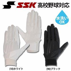 あすつく SSK エスエスケイ 守備用 手袋 左手用 BG1000S ssk ∞sbg 野球用品 スワロースポーツ