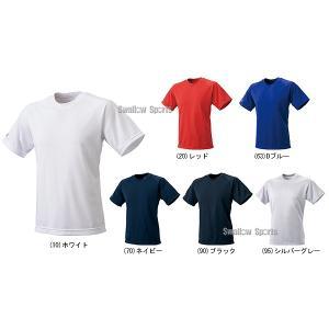 ●商品名:SSK エスエスケイ クルーネック Tシャツ 半袖 メンズ BT2250 ウエア ウェア ...