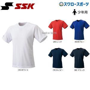 SSK エスエスケイ 少年 少年クルーネック Tシャツ 半袖 BT2250J ウエア ウェア ssk ファッション 少年・ジュニア用 練習着 運動 野球部 ランニング 少年野球 野の商品画像 ナビ