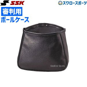 ●商品名:SSK エスエスケイ 審判用ボール袋 P10S 審判用品 ssk 野球部 野球用品 スワロ...