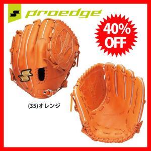 SSK エスエスケイ 軟式 グローブ プロエッジ PROEDGE 投手用 グラブ PEN31416 グローブ 軟式 ピッチャー用 ssk 野球用品 スワロースポーツ faba