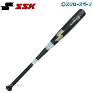 あすつく エスエスケイ SSK 限定 硬式木製バット スカイビート31 WOOD SBB3008 硬...