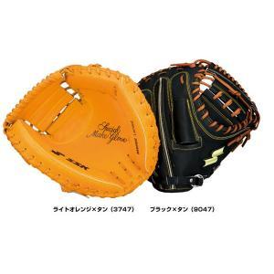 SSK エスエスケイ 硬式 キャッチャーミット 捕手用 SPM12 グローブ 硬式 キャッチャーミット ssk 野球用品 スワロースポーツ 【Sale】