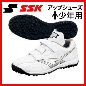 SSK エスエスケイ 少年用 トレーニング シューズ TRL545 スタルキー Jr TF ★trs ssk 野球 トレーニングシューズ スポーツ 野球 靴 少年・ジュニア用 野球用品