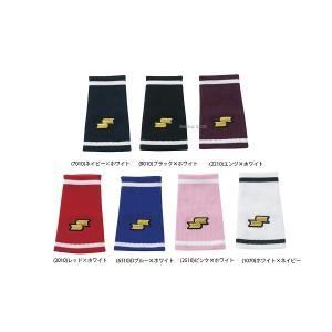 ●商品名:SSK エスエスケイ リストバンド (1 個) 薄手 テーパー型 YA33 ssk 野球部...