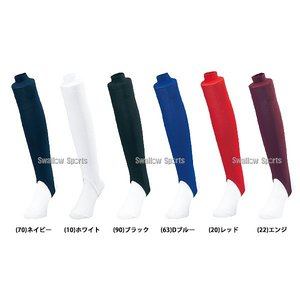 ●商品名:SSK エスエスケイ ジュニア ローカット ストッキング (天竺編み) YA5610J ウ...