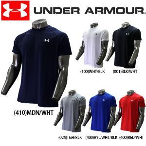 ●商品名:【即日出荷】 アンダーアーマー UA ウェア ヒートギア テック Tシャツ メンズ 122...