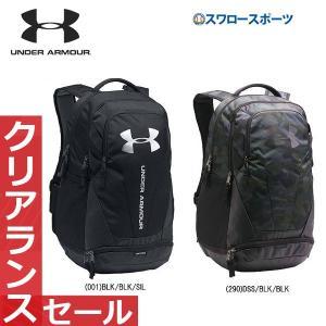 あすつく アンダーアーマー UA バッグ HUSTLE 3.0 リュック 1294720 バッグ バック 野球用品 スワロースポーツ ★uab