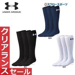●商品名:【即日出荷】 アンダーアーマー UA   ウェアアクセサリー ヒートギア ベースボール ソ...