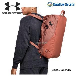 ●商品名:アンダーアーマー UA バッグ UA コンテインデュオ2.0 約33L1316570 野球...