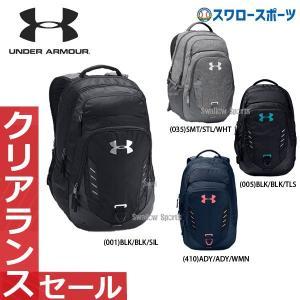 ●商品名:アンダーアーマー UA クリアランス バッグ ゲームデイバックパック2.0 約30L リュ...