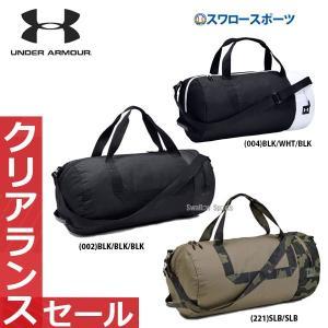 ●商品名:【即日出荷】 アンダーアーマー UA クリアランス バッグ スポーツスタイル ダッフル 約...