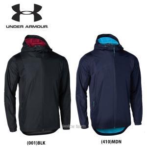 あすつく アンダーアーマー UA ウェア コールドギア 9ストロングウーブンフルジップジャケット 長袖 1319733 ウェア ウエア 練習着 秋冬 冬物 お年玉や、冬