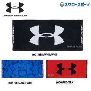 あすつく アンダーアーマー UA タオル M 2.0 1353581 野球用品 スワロースポーツ