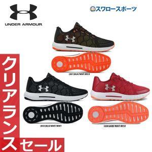 ●商品名:アンダーアーマー UA クリアランス トレーニングシューズ マイクロ G パースイト SE...