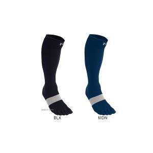 アンダーアーマー UA アクセサリー ヒートギア UA ベースボール チャージド コットン 5フィンガー ソックス SBB2232 ウェア ウエア 靴下 5本指 野球部 野球用品の商品画像|ナビ