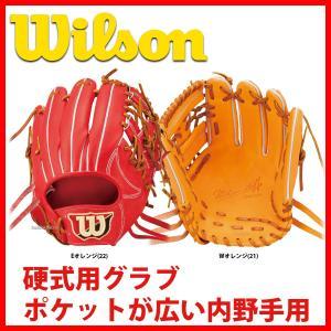 あすつく ウィルソン 硬式グローブ グラブ Wilson staff 内野手用 WTAHWQ6KH|swallow4860jp