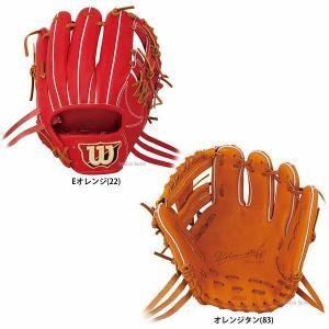 ●商品名:【即日出荷】 送料無料 ウィルソン 硬式グローブ グラブ Wilson Staff 内野手...