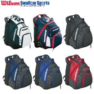 ●商品名:【即日出荷】 ウィルソン ディマリニ DEMARINI 限定バッグパック バッグ WTD9...