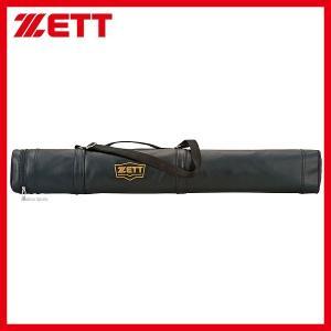 ゼット ZETT バットケース 2本入 BC772 バット ケース バット入れ 野球部 野球用品 ス...