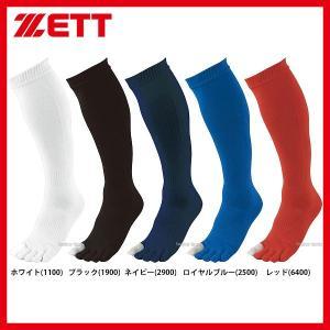 ●商品名:ゼット ZETT 野球 カラーソックス 5本指 BK1360C 靴下 イザナス ソックス ...