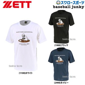 ●商品名:ゼット ZETT 限定 ウェア ベースボール ジャンキー Tシャツ 半袖 BOT498JK...