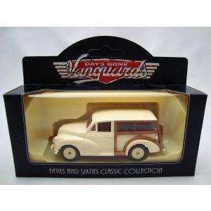 英国製 ミニカー  DAYS GONEシリーズ 箱&カード付 1960年 モーリス |swan-antiques