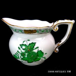 Herend (ヘレンド) アポニーグリーン  クリーマー|swan-antiques