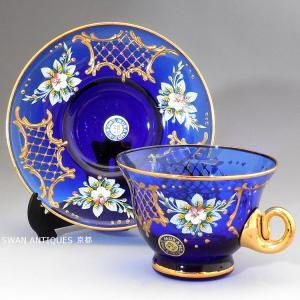 ヴェネチアン/ベネチアン グラス  ムラノ カップ&ソーサー  イタリア 24金彩コバルトブルー swan-antiques