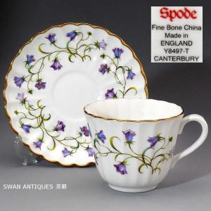スポード Spode  1984年 カンタベリー カップ&ソーサー swan-antiques