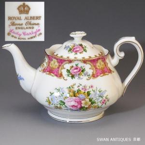 送料無料 ロイヤルアルバート 英国製 Royal Albert レディー カーライル ティーポット Mサイズ|swan-antiques