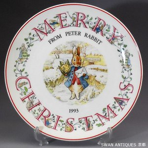 ウェッジウッド Wedgwood ピーターラビット 英国製 2003年 メリークリスマス プレート|swan-antiques