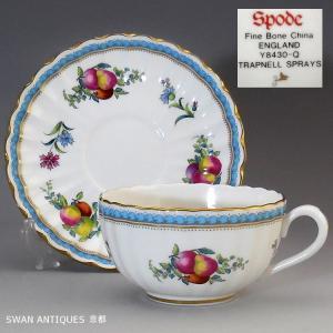 Spodeスポード Trapnell Sprays トラップネルスプレイズ 1983年 ティーカップ&ソーサー 未使用 swan-antiques