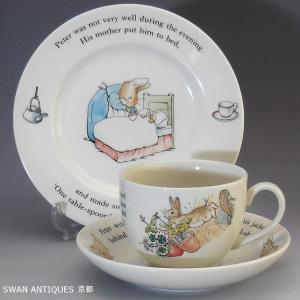ウェッジウッド Wedgwood ピーターラビット 英国製 カップ&ソーサー&プレート トリオ 未使用|swan-antiques