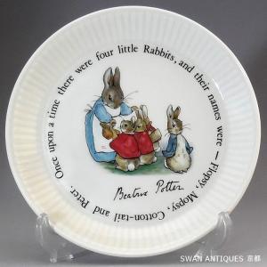 ウェッジウッド Wedgwood ピーターラビット プレート 皿 廃盤品 旧刻印 英国製  15.3...