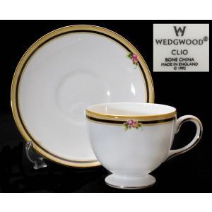ウエッジウッド Wedgwood クリオ カップ&ソーサー