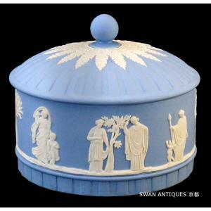 ウェッジウッド(Wedgwood) ジャスパー ペールブルー 蓋付き小物入れ|swan-antiques