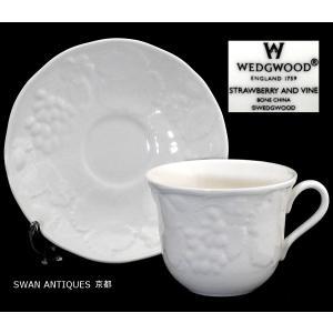 ウエッジウッド Wedgwood ストロベリー&バイン カップ&ソーサー