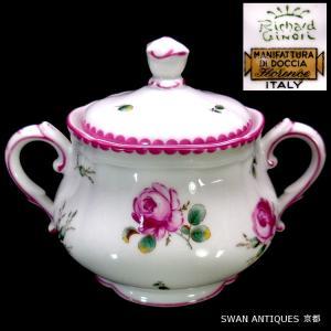 送料無料 リチャードジノリ Richard Ginori  アンティックローズ  シュガーポット|swan-antiques