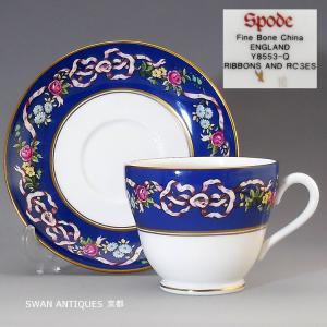 スポード Spode 1989年 リボンと薔薇 カップ&ソーサー 廃版品 swan-antiques