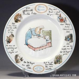 ウェッジウッド Wedgwood 英国製 ピーターラビット プレート 皿 25cm 廃盤品 未使用 箱付レア|swan-antiques