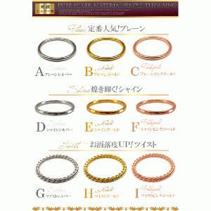 ピンキーリング 人気 メンズ シルバー925製 ペアリング レディース 全9種 極細シンプルリング 指輪 air61-69 swan-hoseki 04