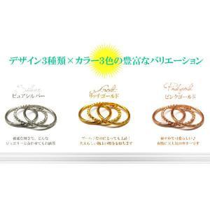 選べるサイズ 銀製シルバー925製 ピンキーリング プレーン ピンクゴールドカラー 人気 メンズ ペアリング レディース 極細シンプルリング 指輪 air63 swan-hoseki 04